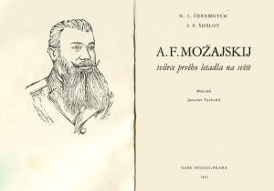 A.F.Možajskij